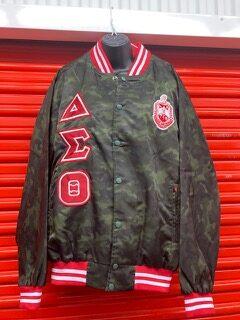 DST Nylon Varsity Jacket